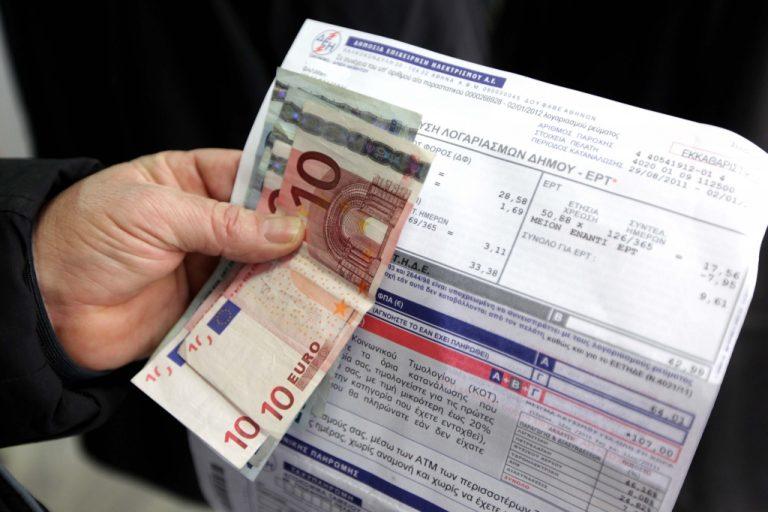 4 μήνες η προθεσμία για να πληρωθεί το χαράτσι της ΔΕΗ   Newsit.gr
