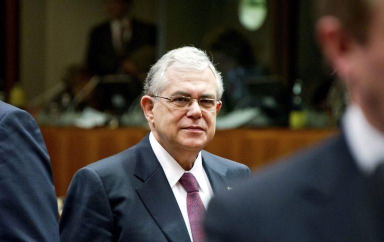 Παπαδήμος: «Είμαστε στην τελική φάση μιας πολύ κρίσιμης διαδικασίας» | Newsit.gr