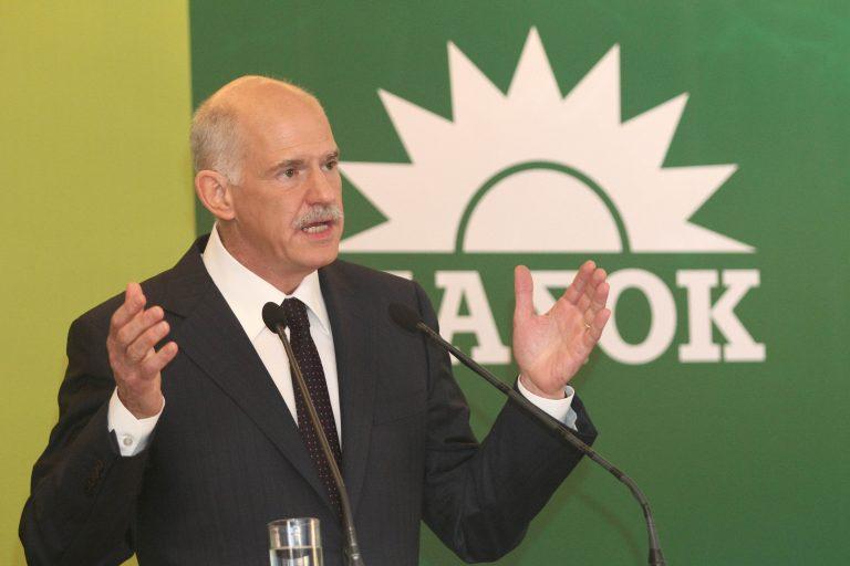 Τον Μάρτη νέος αρχηγός στο ΠΑΣΟΚ -Παπανδρεόυ: Τα έκανα όλα σωστά | Newsit.gr