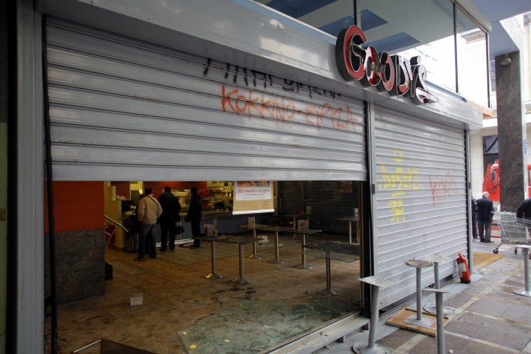 Τρίκαλα:Πανικός έξω από τα Goody's – Φοιτητές πλακώθηκαν στο ξύλο!   Newsit.gr