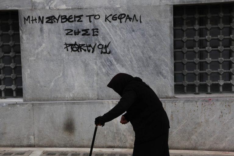 Τρίκαλα: Υποτίμησε τη γιαγιά στην τράπεζα και… έφυγε μελανιασμένη! | Newsit.gr