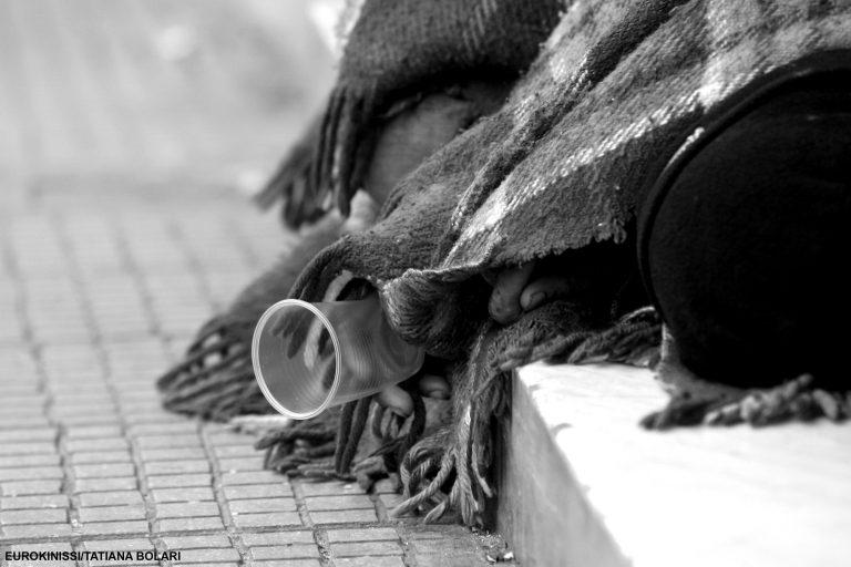 Αχαϊα: Οι άστεγοι του 2012 – Ποιο είναι το προφίλ τους | Newsit.gr
