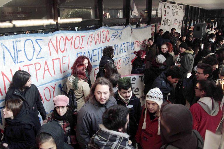Μακεδονία: Αδυναμία διεξαγωγής εκλογών σε τρία πανεπιστήμια! | Newsit.gr
