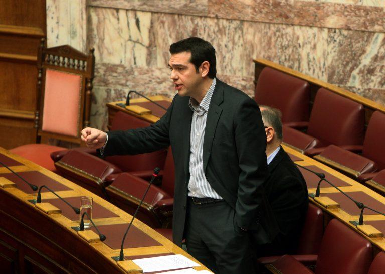 Μερική ή ολική διαγραφή χρεών ζητεί ο Αλέξης Τσίπρας   Newsit.gr