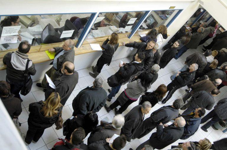 25% μειώσεις στους μισθούς των ΔΕΚΟ – Στο ενιαίο μισθολόγιο του Δημοσίου όλοι οι υπάλληλοι | Newsit.gr