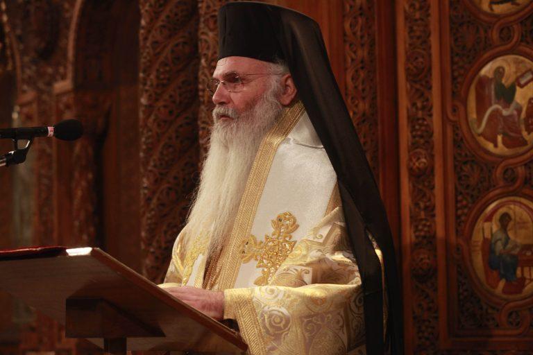 Σκληρή επιστολή του Μητροπολίτη Μεσογαίας στον Αρχιεπίσκοπο | Newsit.gr