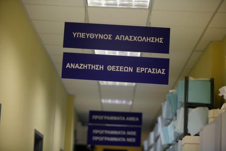 Και η ανεργία καλπάζει! – Πάνω από 1 εκατ. μόνο τον Φεβρουάριο | Newsit.gr