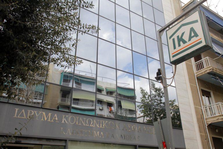 ΙΚΑ:Δεν ξέρουμε αν θα συνεχίσουμε να δίνουμε συντάξεις! | Newsit.gr