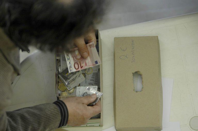 Κρήτη: Απόφαση-καταπέλτης για τον γιο, που έπαιρνε τη σύνταξη της νεκρής μητέρας του!   Newsit.gr