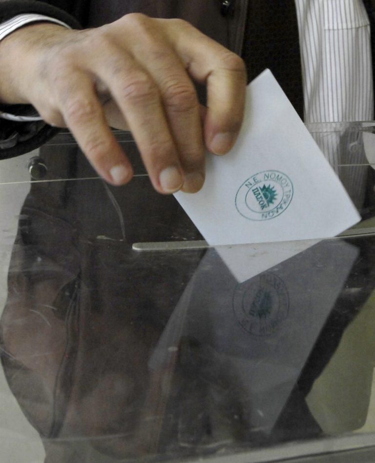 Ονόματα – έκπληξη στα ψηφοδέλτια του ΠΑΣΟΚ – Όλη η λίστα   Newsit.gr