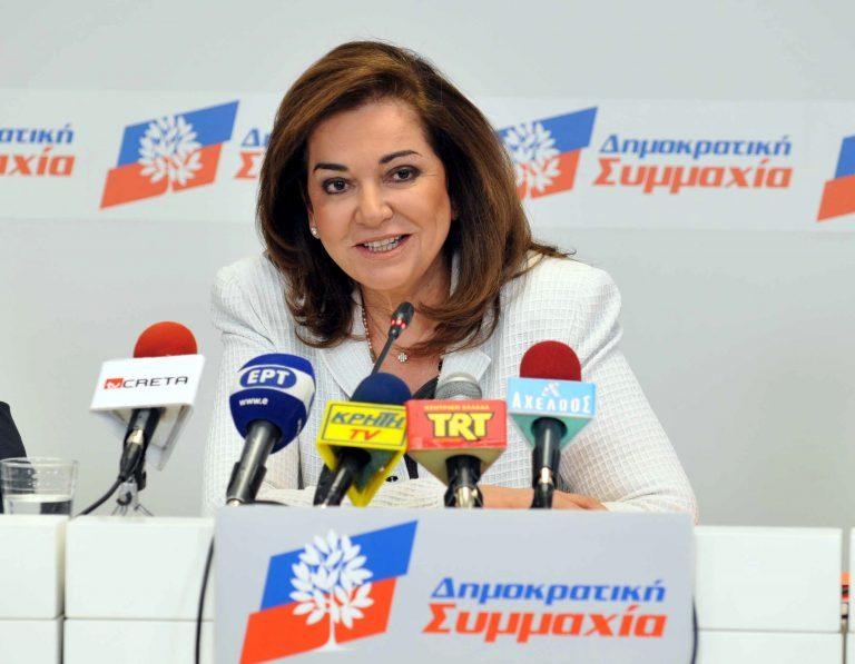 Στο Ηράκλειο Κρήτης υποψήφια η Ντόρα Μπακογιάννη | Newsit.gr
