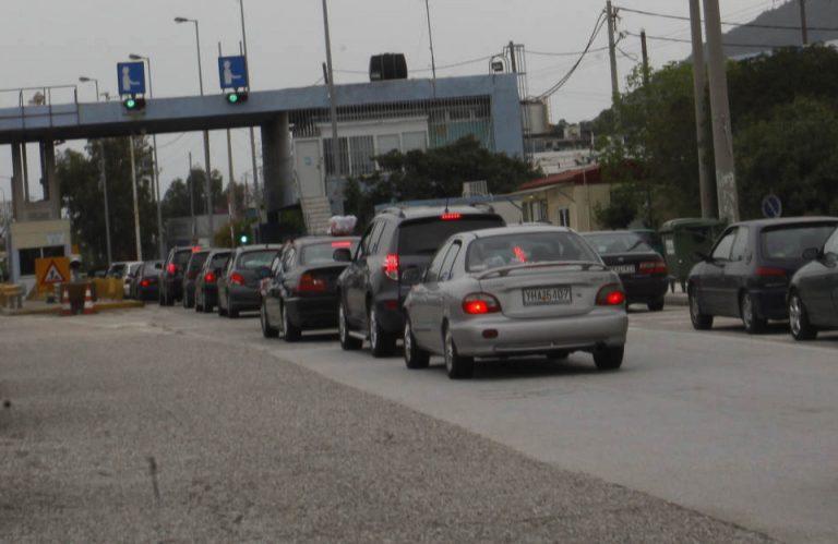 Πιερία: Σηκώνουν τις μπάρες των διοδίων Αιγινίου το μεσημέρι της Κυριακής | Newsit.gr