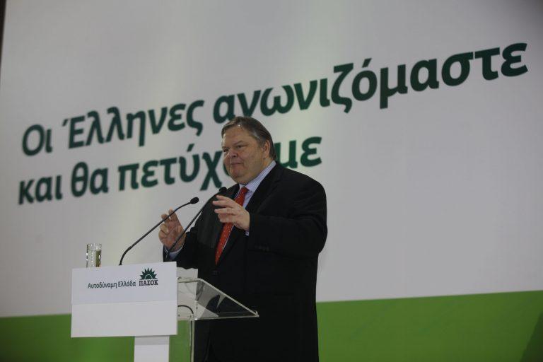 Την Τρίτη το Επικρατείας του ΠΑΣΟΚ | Newsit.gr