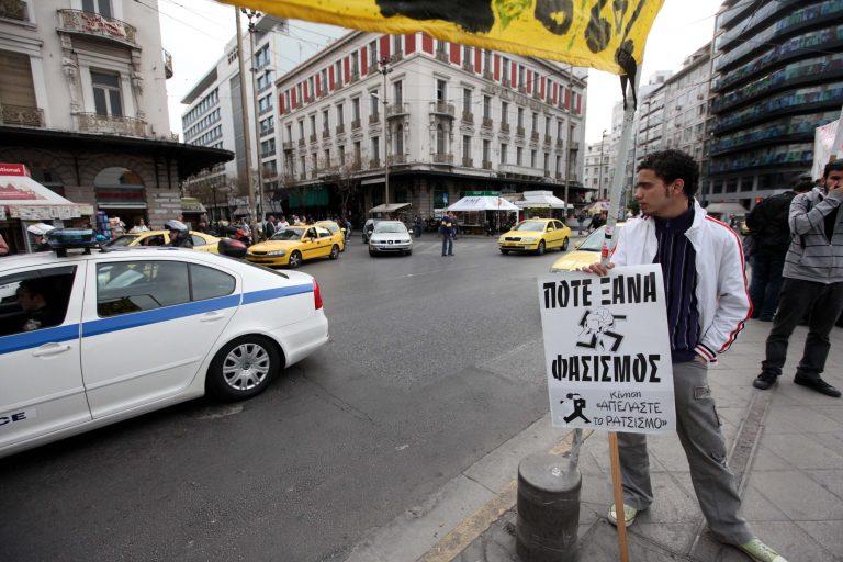 Αντιφασιστικά συλλαλητήρια σε όλη την Ελλάδα | Newsit.gr