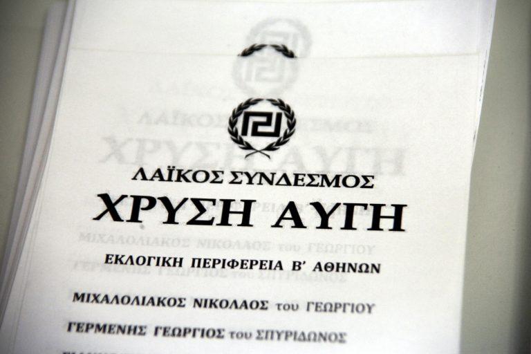 Λασίθι: »Με διώκουν επειδή ψήφισα Χρυσή Αυγή» λέει διευθυντής σχολείου!   Newsit.gr