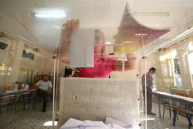 Τα πάνω – κάτω θα φέρει η απογραφή στις επόμενες εκλογές – Έδρες πάνε κι ερχονται! | Newsit.gr