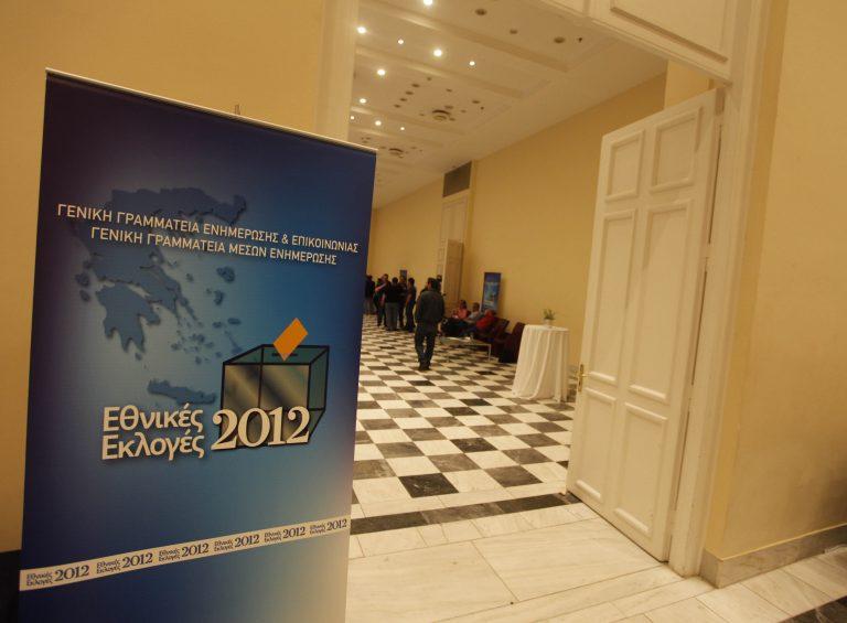 Ανησυχεί η Φινλανδία με τα ελληνικά αποτελέσματα | Newsit.gr