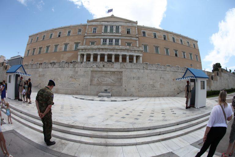 Γνωστά και άγνωστα προνόμια των υπαλλήλων της Βουλής | Newsit.gr