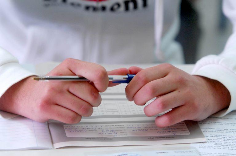 Δύσκολο το κείμενο της έκθεσης, λέει ο Σύλλογος Φροντιστών Αττικής   Newsit.gr