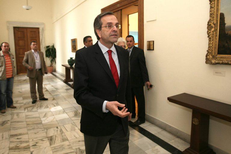 Τι ρώτησε ο A.Σαμαράς πριν μπει στο γραφείο του πρωθυπουργού; | Newsit.gr