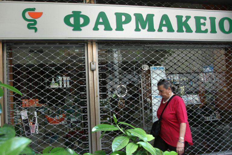 Έμποροι εναντίον φαρμακοποιών! – Εμπορεύεστε αγαθά ζωής!   Newsit.gr