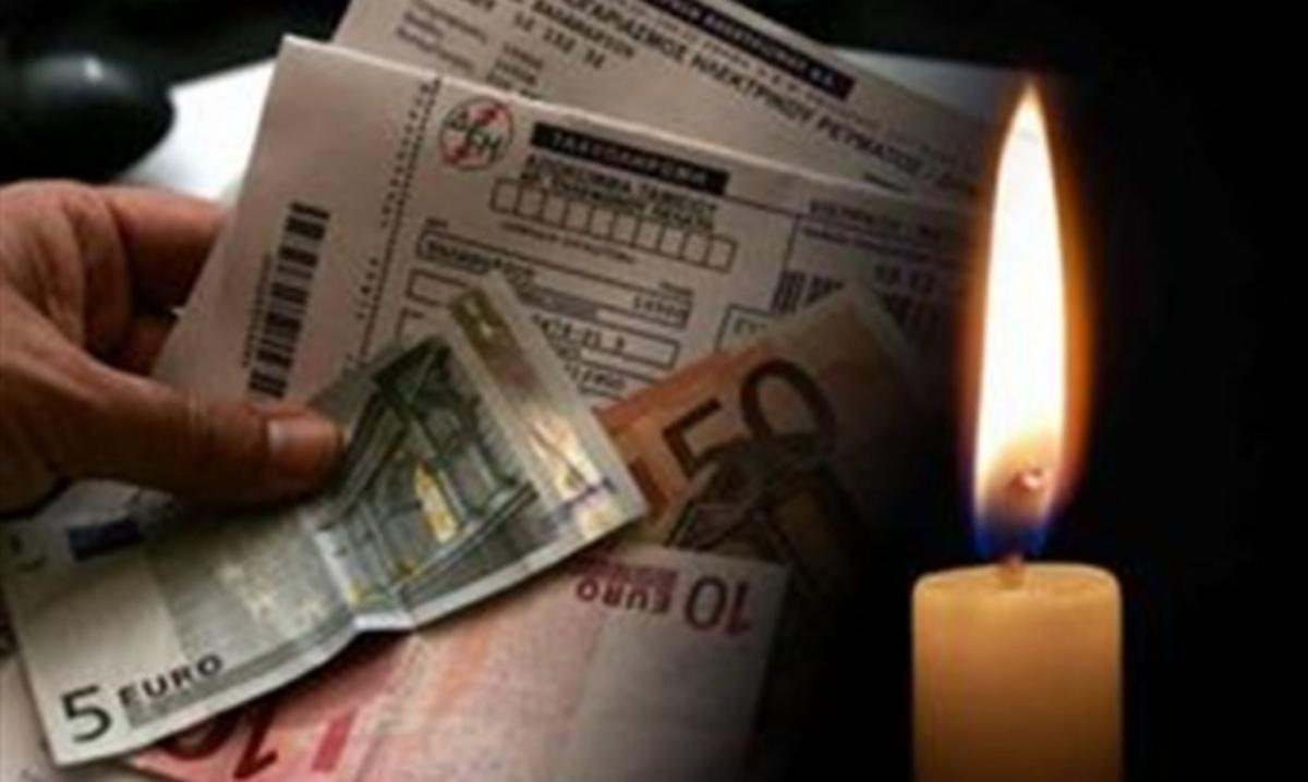 Πάτρα:Το 80% των κατοίκων χρωστάει στη ΔΕΗ – Φόβοι για μαζικές διακοπές ρεύματος! | Newsit.gr