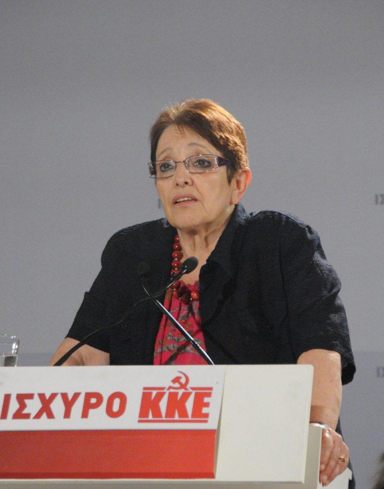 ΚΚΕ: Καταγγέλουμε την τραμπούκικη επίθεση στην Λιάνα Καννέλη | Newsit.gr