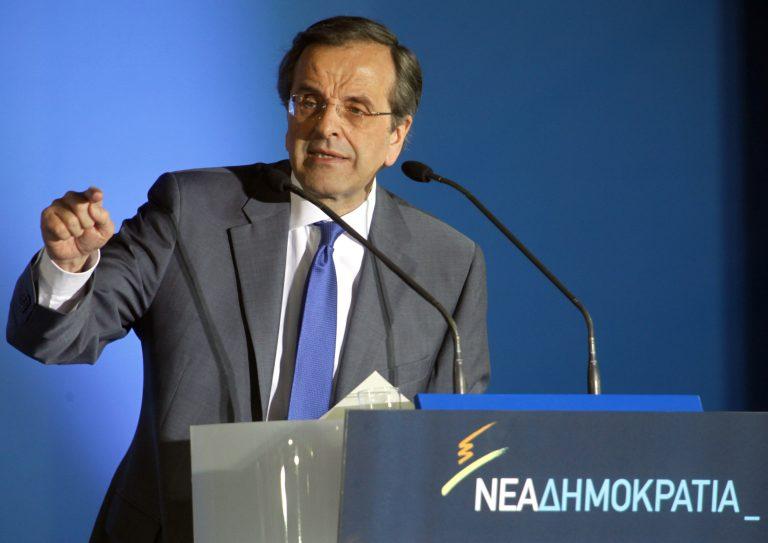 Σαμαράς: Αυτό το πακέτο πονάει αλλά είναι το τελευταίο – Αντίπαλός μας το λόμπι της δραχμής | Newsit.gr