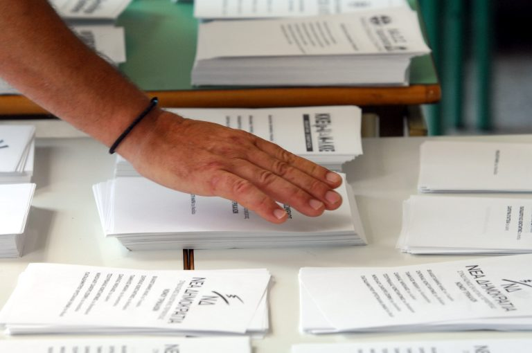 Λαμία:Στον εισαγγελέα για νοθεία-Σάλος με την εκλογική αντιπρόσωπο της ΝΔ!   Newsit.gr