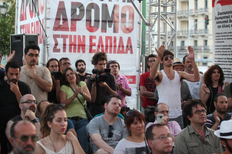 Θράκη: Εισβολή φοιτητών διέκοψε τις εκλογές στο πανεπιστήμιο! | Newsit.gr