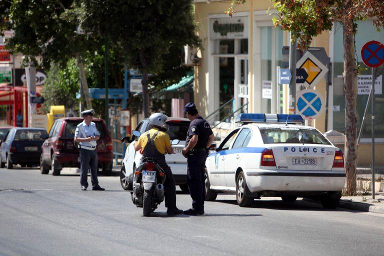 Εισβολή σε μονοκατοικία στο Χαλάνδρι τα χαράματα | Newsit.gr