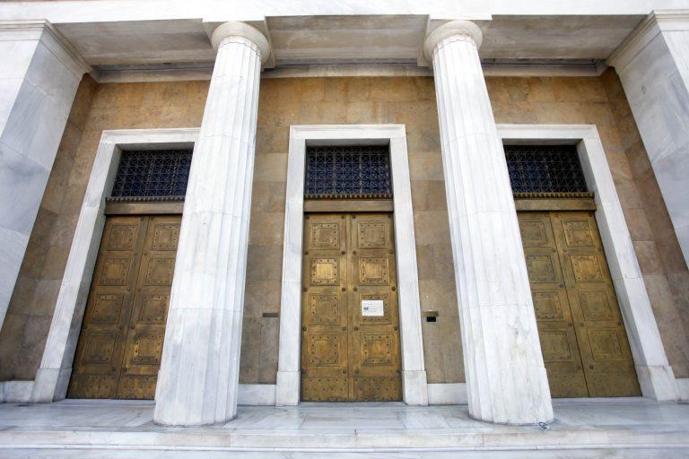 Αναλαμβάνουν καθήκοντα οι επίτροποι στις τράπεζες | Newsit.gr