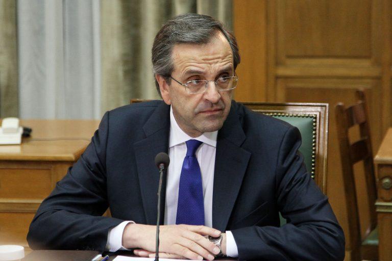 Σαμαράς προς υπουργούς: «Σε 2 χρόνια θα είναι όλα καλύτερα! – Ξέρω ότι έχουμε φτάσει μέχρι το κόκκαλο – Ευαγγέλιο για μας η προγραμματική συμφωνία | Newsit.gr