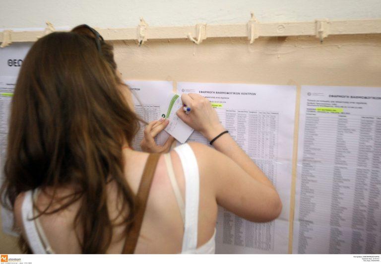 Πανελλαδικές: Έως την Παρασκευή οι βάσεις – Ποιές σχολές ανέβηκαν – Ποιές πέφτουν | Newsit.gr