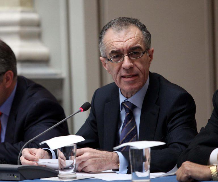Ράπανος τέλος και από την Εθνική Τράπεζα – Όλη η επιστολή παραίτησής του | Newsit.gr