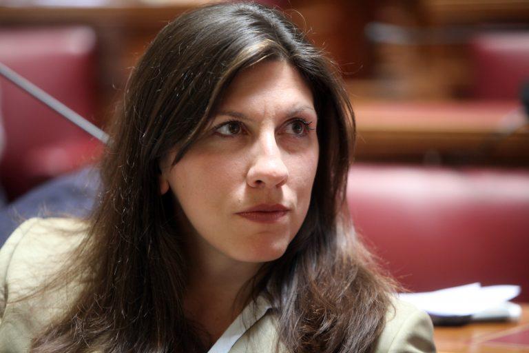 Νεος καυγάς Κωνσταντοπούλου – Νεράτζη! – Όλοι οι διάλογοι | Newsit.gr