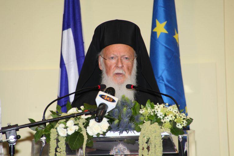 Το μήνυμα του Οικουμενικού Πατριάρχη Βαρθολομαίου για τα Χριστούγεννα | Newsit.gr