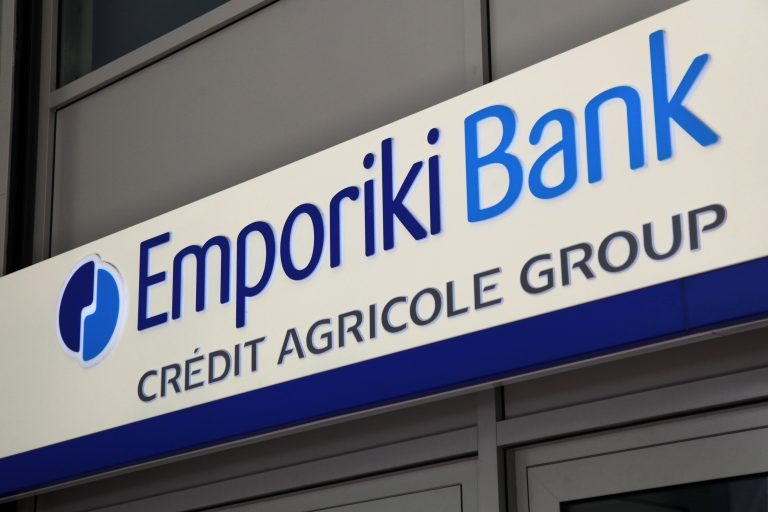 Πόλεμος για την εξαγορά της Εμπορικής Τράπεζας | Newsit.gr