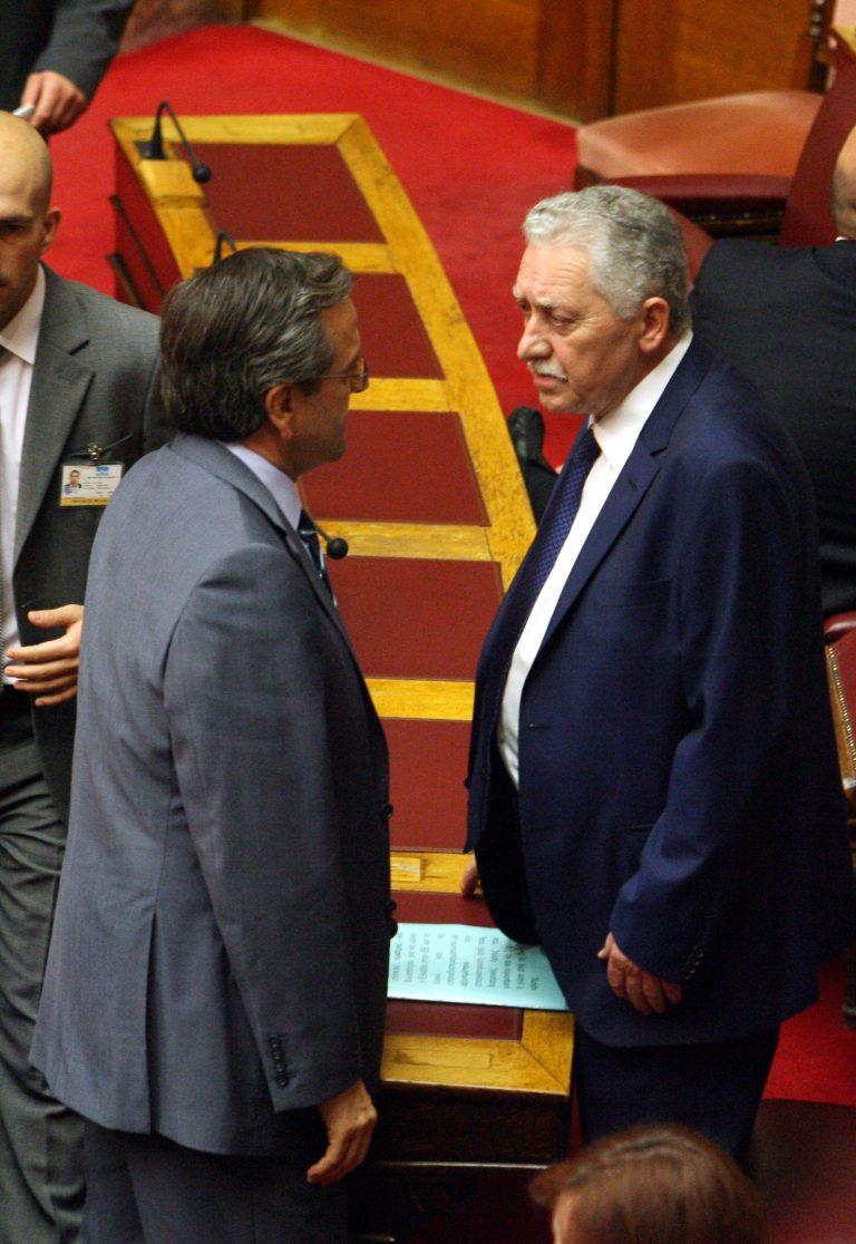 ΤΩΡΑ: Συνάντηση Σαμαρά – Κουβέλη – Προσπάθειες να καμφθούν οι αντιρρήσεις του – Έκκληση Βενιζέλου στην ΔΗΜΑΡ να μείνει στην κυβέρνηση | Newsit.gr