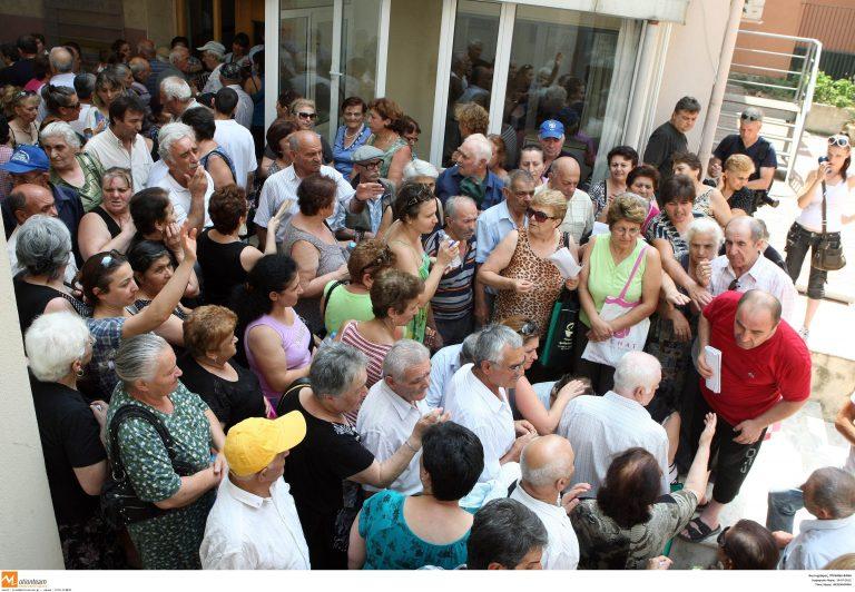 Δεν υπάρχει σεντ! – Μετά τον Δεκαπενταύγουστο τα επιδόματα του ΟΓΑ – Ήταν να αρχίσει η καταβολή τους από σήμερα   Newsit.gr