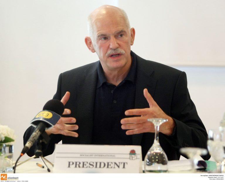 Παπανδρέου: Στο τελωνείο πιο πολύ τους ενδιαφέρει η ταυτότητα του Harvard παρά το ότι είμαι πρώην πρωθυπουργός της Ελλάδας | Newsit.gr