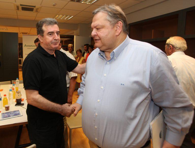 Βενιζέλος σε Χρυσοχοΐδη: Άει στο διάολο φύγε από εδώ | Newsit.gr