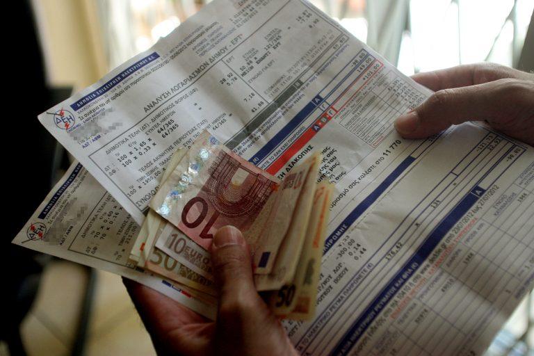 Αγρίνιο: Δικαίωση επιχειρηματία για το χαράτσι της ΔΕΗ! | Newsit.gr