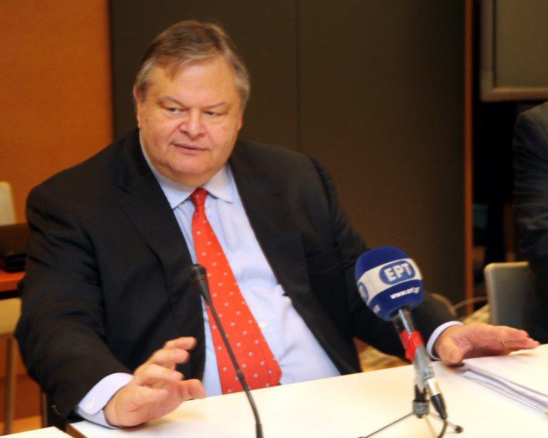 Βενιζέλος:Πρέπει να σταματήσει η συζήτηση για έξοδο της Ελλάδας από το ευρώ | Newsit.gr