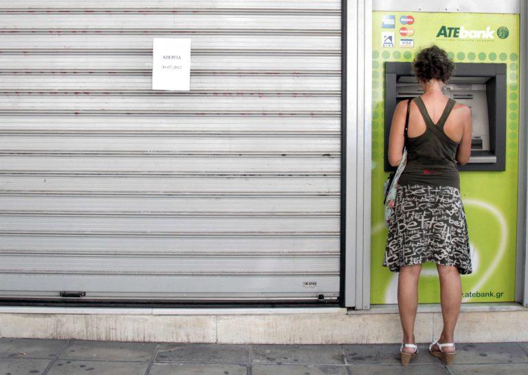 Τσίπρας: Να δοθεί στην δημοσιότητα η έκθεση της Black Rock για την Αγροτική | Newsit.gr