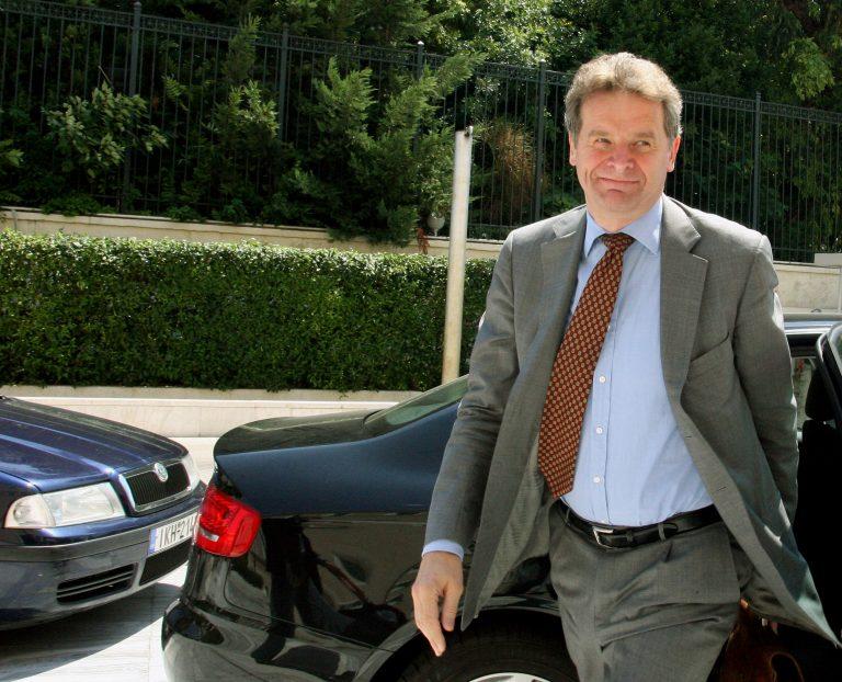 Μια ωραία ατμόσφαιρα… – Τόμσεν μετά την σύσκεψη με Στουρνάρα:»Ήταν μια εξαιρετική συνάντηση» | Newsit.gr