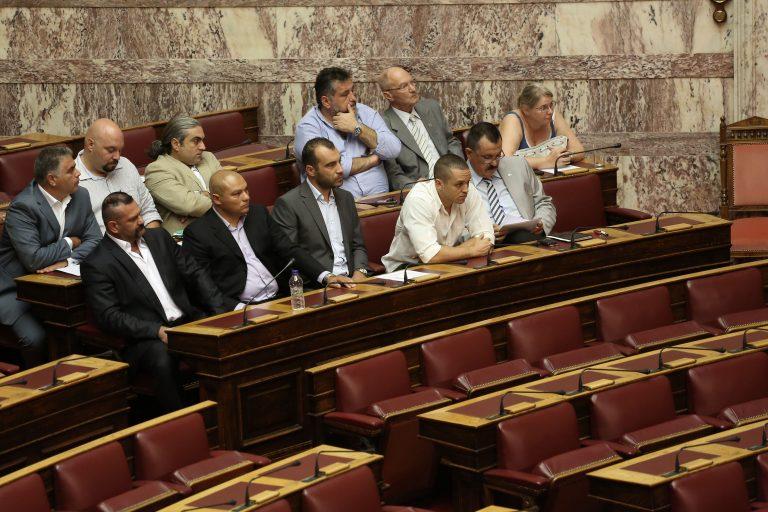 Συνεδριάζει η Επιτροπή Δεοντολογίας της Βουλής για την Χρ.Αυγή | Newsit.gr