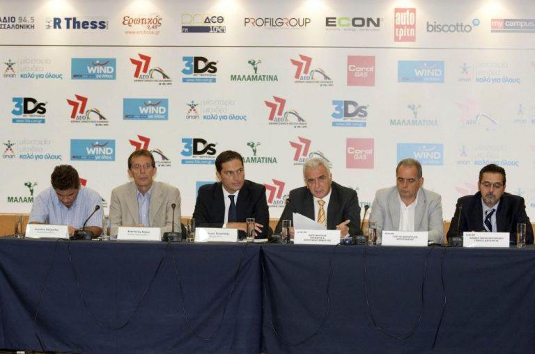 Το πρόγραμμα των πολιτικών αρχηγών στην 77η ΔΕΘ | Newsit.gr