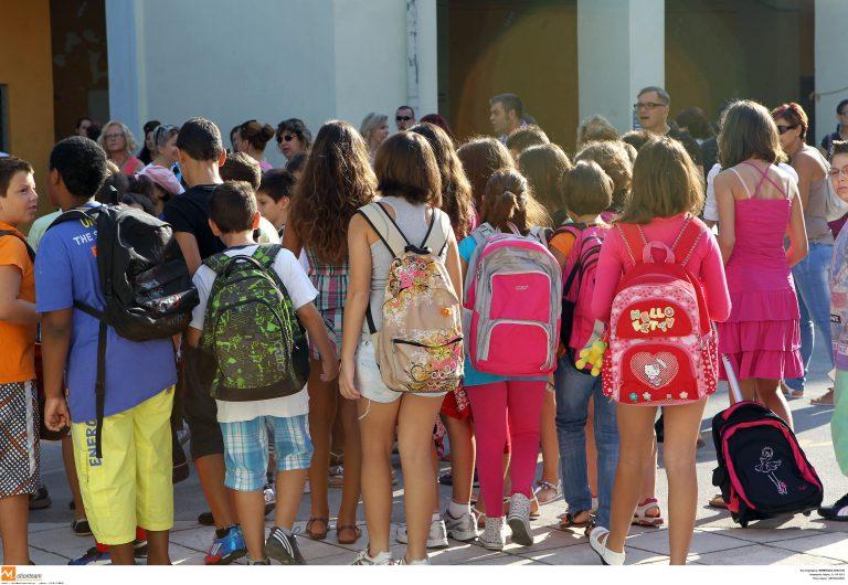 Αχαϊα:»Για μεσημεριανό μια φέτα ψωμί»-Στη Βουλή το υπόμνημα δασκάλων!   Newsit.gr