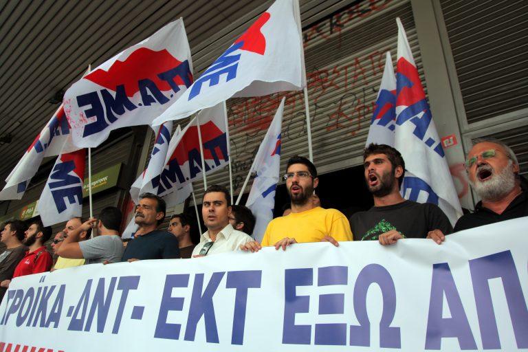 Το ΠΑΜΕ και οι άλλοι | Newsit.gr